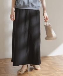 スカート FORK&SPOON カットソーマキシスカート|ZOZOTOWN PayPayモール店