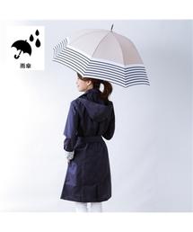 傘 【雨傘】プラージュ 長傘|ZOZOTOWN PayPayモール店