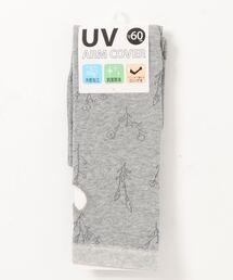 UVアームカバー|ZOZOTOWN PayPayモール店