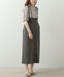 スカート サス付前ボタンスカート ZOZOTOWN PayPayモール店
