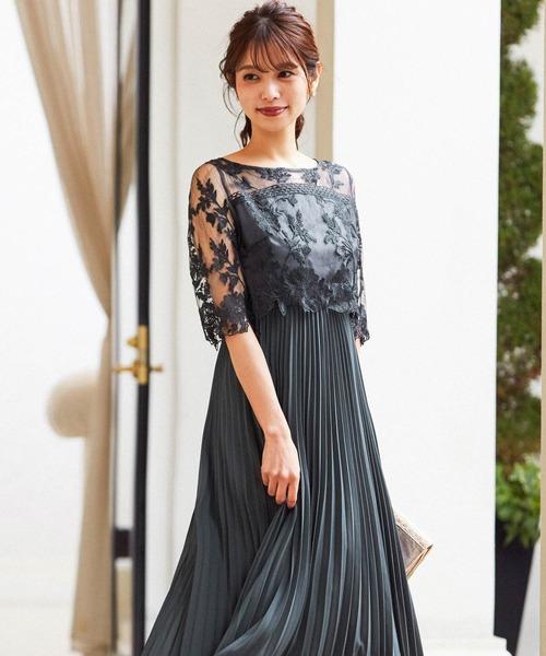 ドレス 刺繍レース切り替えプリーツロング結婚式ワンピースドレス 通信販売 新品