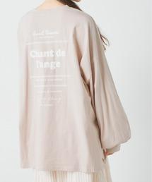tシャツ Tシャツ シンプルBIGロンT ZOZOTOWN PayPayモール店