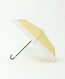 折りたたみ傘 晴雨兼用 折りたたみ傘 バイカラー21 ZOZOTOWN PayPayモール店