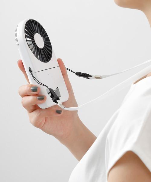 流行のアイテム 家電 オーバーのアイテム取扱☆ 首かけストラップ付き小型ファン 3WAYハンディファン
