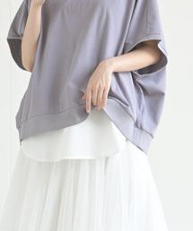タンクトップ 裾布帛レイヤー用タンクトップ|ZOZOTOWN PayPayモール店