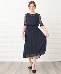 ドレス 花柄袖レースフィッシュテールフォーマルワンピースドレス ZOZOTOWN PayPayモール店