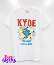 tシャツ Tシャツ チコちゃんに叱られる!キョエちゃんアメコミTシャツ ZOZOTOWN PayPayモール店