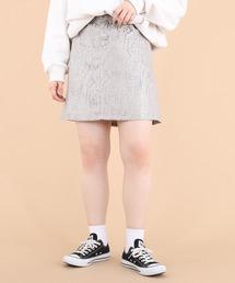 スカート 【kutir closet】柄ジャガード台形スカート|ZOZOTOWN PayPayモール店