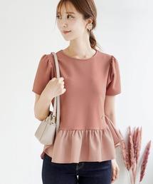 tシャツ Tシャツ カットソー フリル グラデーションカラー le reve vaniller ZOZOTOWN PayPayモール店