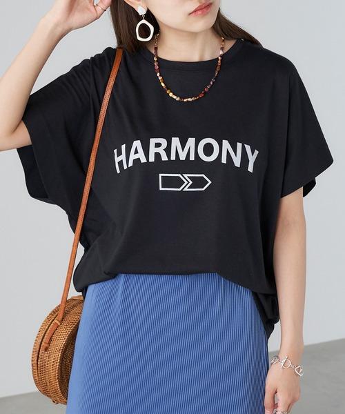 バースデー 記念日 ギフト 贈物 お勧め 通販 tシャツ 期間限定特別価格 Tシャツ ビックシルエットHARMONYロゴプリントTシャツ