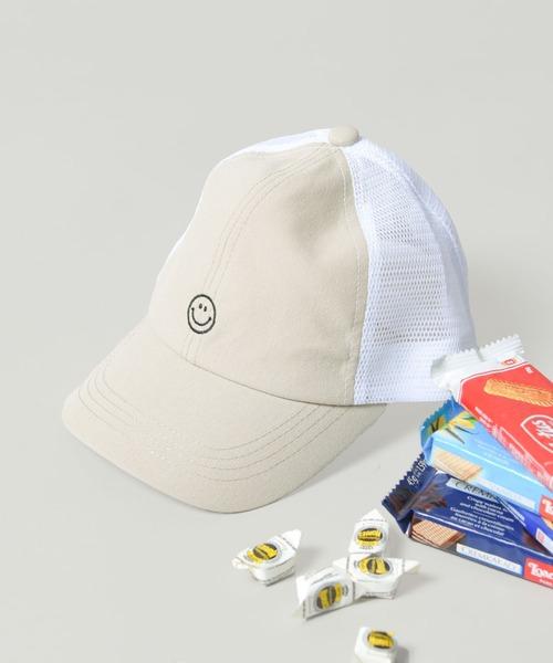 激安通販ショッピング 帽子 キャップ お値打ち価格で キッズ商品 スタンダードワンポイント刺繍メッシュキャップ