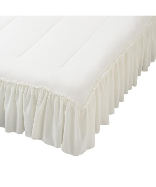 ベッド 寝具 【2021年モデル】ふわろ ベッドパッド フリル シングル ホワイト