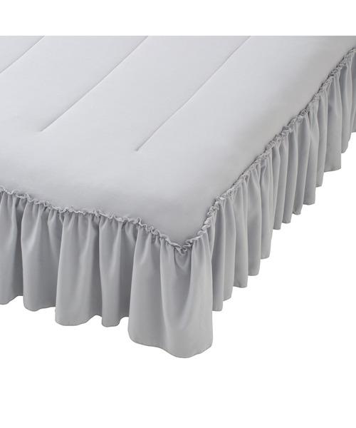 ベッド 寝具 爆安プライス 35%OFF 2021年モデル ふわろ ダブル フリル グレー ベッドパッド