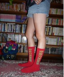 靴下 GanaG Socks/ガナジ―ソックス/ganags theme socks|ZOZOTOWN PayPayモール店