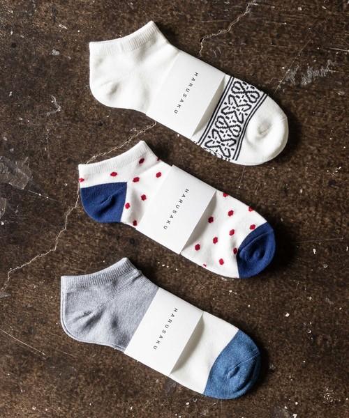 靴下 HARUSAKU ラッピング無料 CC Men#039;s Sneaker 3P socks :メンズスニーカーソックス3Pセット set 贈呈
