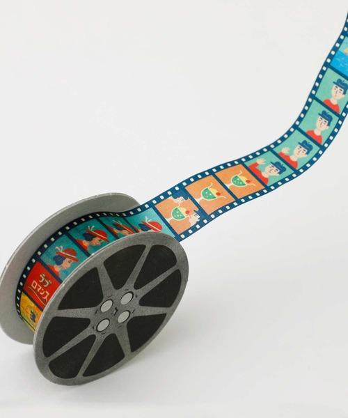 人気 おすすめ ステッカー 40%OFFの激安セール 映画 キネマの神様 マスキングテープ ニューレトロ