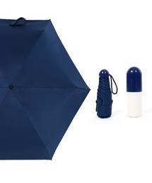 折りたたみ傘 カプセル折り畳み傘 日焼け 雨の日|ZOZOTOWN PayPayモール店