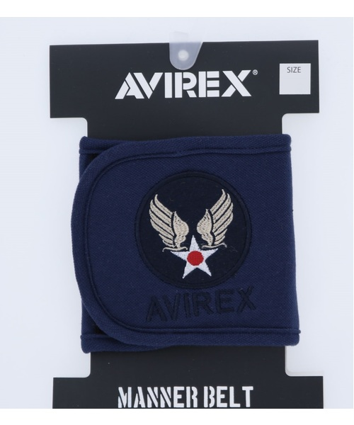AVIREX アヴィレックス マナーベルト 送料無料/新品 犬服 エアコープ お買得 ドッグウェア