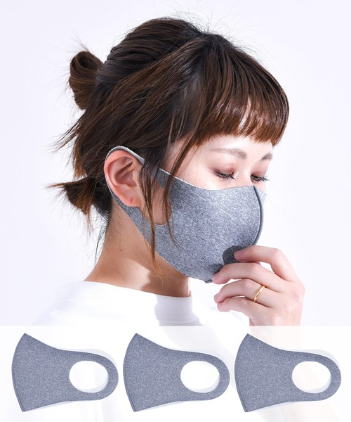 サステナブル マスク