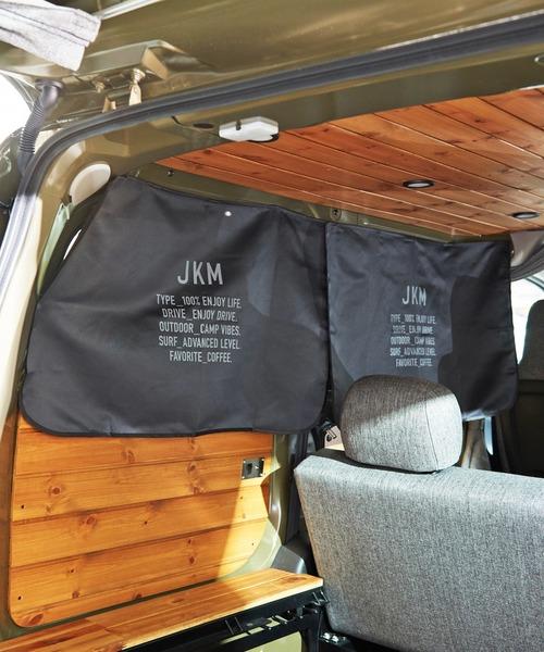 JKM マグネットカーテン 2枚入り L 着後レビューで 公式サイト 送料無料
