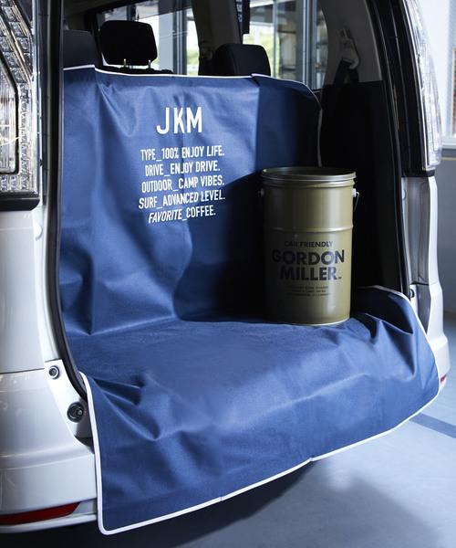 JKM 2WAY 至高 メーカー公式 ラゲッジシート