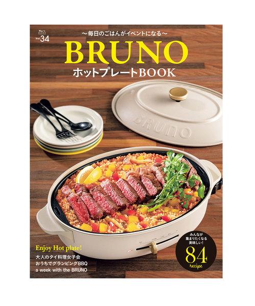 雑誌 全品最安値に挑戦 BRUNO ホットプレートBOOK 定番スタイル