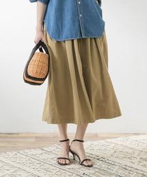 スカート F by ROSSO タフタスカート|ZOZOTOWN PayPayモール店