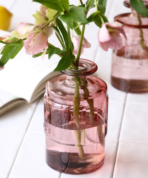 送料無料 激安 お買い得 キ゛フト 花瓶 バレンシアリサイクルガラスベース 即納最大半額 No.7