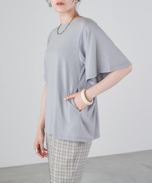 日本メーカー新品 tシャツ Tシャツ オンラインショッピング バックシャン大人のリラックスカットソー