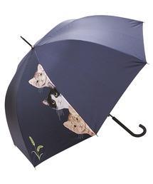 傘 完全遮光晴雨兼用 ジャンプ傘 ひょこっと猫柄 ZOZOTOWN PayPayモール店