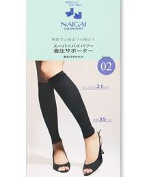 靴下 NAIGAI COMFORT 着圧35hPa スーパーハイパワーふくらはぎサポーター 弾性ストッキング 3070-312|ZOZOTOWN PayPayモール店