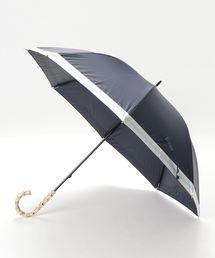 傘 グログランテープデザイン 日傘【UV加工、遮光・遮熱、晴雨兼用傘】バンブー|ZOZOTOWN PayPayモール店