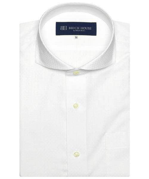 形態安定ノーアイロン ホリゾンタルワイド 半袖ビジネスワイシャツ 安心と信頼 国産品