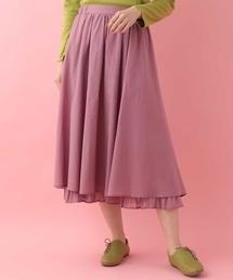 スカート フリルレイヤードスカート|ZOZOTOWN PayPayモール店