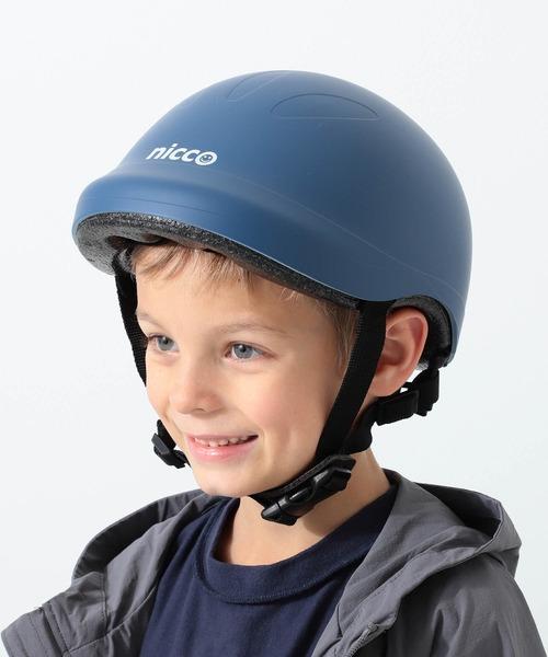 スポーツ nicco×こどもビームス 別注 キッズ 52〜56cm 最新号掲載アイテム 人気商品 ヘルメットL