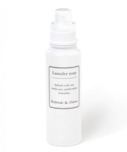 有名な ランドリーグッズ 洗剤ボトル《HOUSEHOLD GOODS》 日本正規代理店品