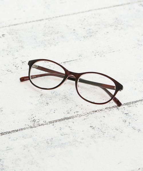 メガネ 出色 お中元 UVカットクリアグラス