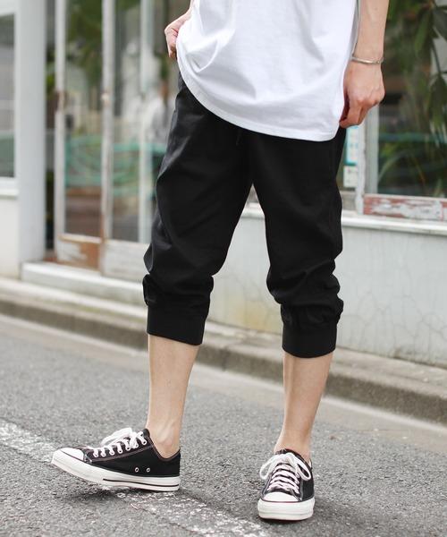 パンツ 綿麻素材 リブ 新品■送料無料■ 開催中 ジョガーパンツ クロップド