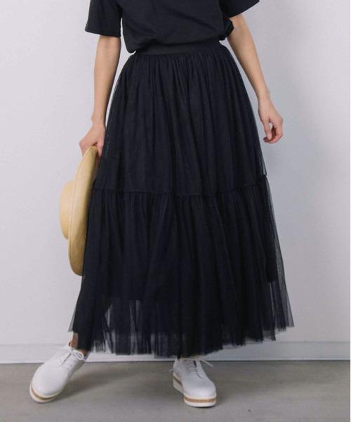 ついに再販開始 通常便なら送料無料 スカート ふんわりエアリーティアードチュールロングスカート