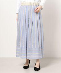 スカート 【BEATRICE】ストライプロングスカート ZOZOTOWN PayPayモール店