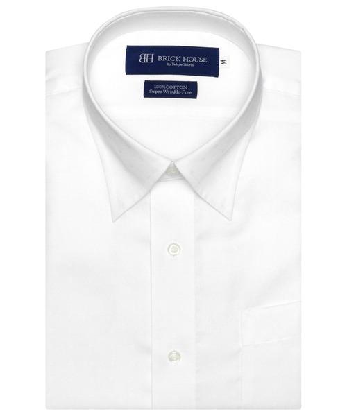 形態安定ノーアイロン スナップダウン 爆買い新作 半袖ビジネスワイシャツ 安心の定価販売