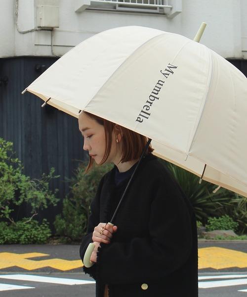 傘 再入荷 SS新色追加 キャンペーンもお見逃しなく ロゴ入りベルドーム型アンブレラ 往復送料無料 ビニール傘 雨傘