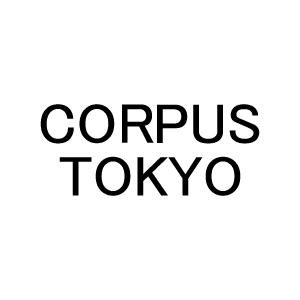 本日限定!CORPUS TOKYO クーポン